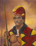 King Kamehameha I Young Japan